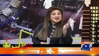Khabarnaak   Ayesha Jahanzeb   29th March 2020   Part 01