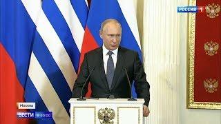 Важное заявление Путина! Грецию подключат к Турецкому потоку!