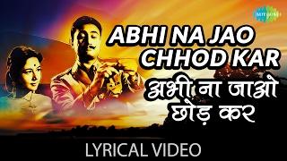 Abhi Na Jao Chhod Kar with lyrics | अभी ना जाओ छोड़कर गाने के बोल | Hum Dono | Dev Anand/Sadhna