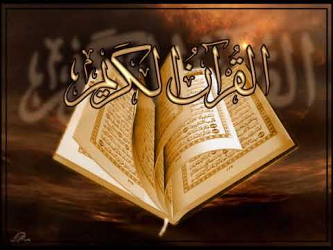 القرآن الكريم the holy Quran le saint coran sourate Fatir abderrahman sodaissi