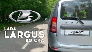 Lada Largus с новым двигателем - разгон 0 - 100