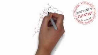 Как нарисовать красного робота вампира поэтапно карандашом(Как нарисовать картинку поэтапно карандашом за короткий промежуток времени. Видео рассказывает о том,..., 2014-07-17T06:23:46.000Z)