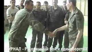 ЛАВРОВ ГРУ ШКВАЛ Тольятти, Ч26 тонкий контакт