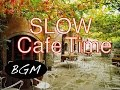 Cafe Music - Jazz & Bossa Nova Instrumental Music For Work & Study - Background Music