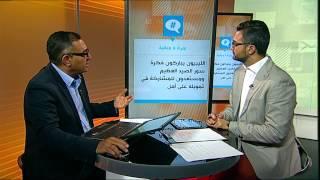 هل ينجح الجدار العازل بين ليبيا وتونس في التصدي للإرهاب؟ برنامج نقطة حوار
