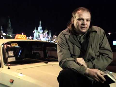 The Moscow Taxi Poet