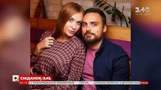 Співачка Слава Камінська та її чоловік Едгар не прийшли на засідання у справі про їхнє розлучення