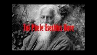Tui Phele Esechhis Kare - Rabindrasangeet - Rajeeb Chattopadhyay