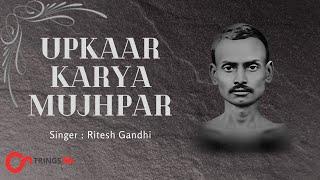 JAIN STAVAN | UPKAAR KARYA MUJHPAR-A SOULFUL BHAJAN BY RITESH GANDHI|PARASDHAM