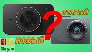 Новый видеорегистратор Xiaomi Mijia