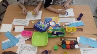 Фрагмент интегрированного урока ИЗО и английского языка в 3в классе