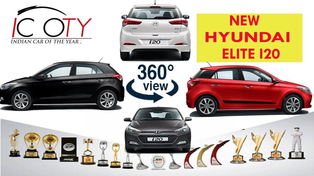 The Hyundai Elite I20 360 Degree Design View All Colors 2017 Elite I20 Exterior View