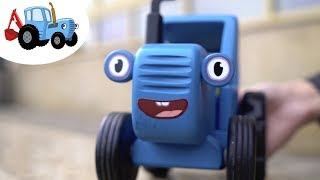 КАК СТРОЯТ ДОРОГУ - Синий трактор - Развивающее видео для детей - рабочие #машины #стройка