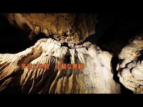 寿山国家自然公園/コマーシャル(30秒)