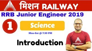 7:30 PM - Mission RRB JE Live Class   Science By Anupam Sir   Introduction