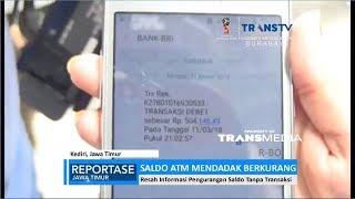 Download Video Aneh! Saldo Rekening BRI Tiba-tiba Berkurang dengan Sendirinya MP3 3GP MP4