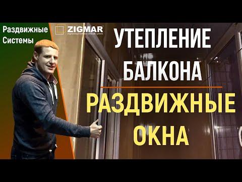 Search result youtube video балконы-киев.