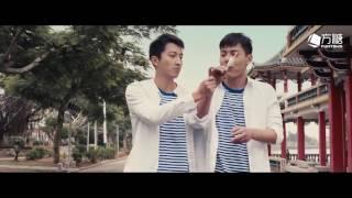 【Engsub/BL】梦回少年时 Swinging Blossom(Chinese Gay movie)