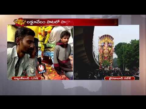 Ganesh Nimarjanam Continues At Tank Bund | Hyderabad | V6 News