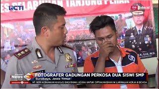 Mengaku sebagai Fotografer, Pria di Surabaya Perkosa 2 Siswi SMP - SIP 11/09