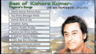 Best Of Kishore Kumar | MemorableTagore Songs | Ei Kathati Mone | Diner Sheshe Ghumer | Jukebox