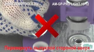 Пресс для установки люверсов AM GP PRO LIGHT 10-12 мм.(, 2015-07-22T06:39:58.000Z)