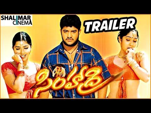 Simhadri Telugu Movie Trailer || Telugu Super Hit Movie || NTR, S.S.Rajamouli,  Bhoomika Chawla