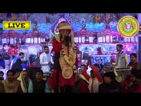 Saj Rahe Bhole Baba Nirale Dulhe Mein~~~Lakhbir Singh Lakha Live Gurgaon 2017
