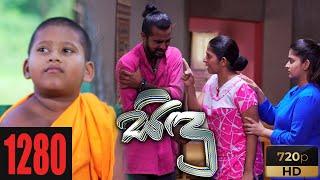 Sidu | Episode 1280 14th july 2021 Thumbnail
