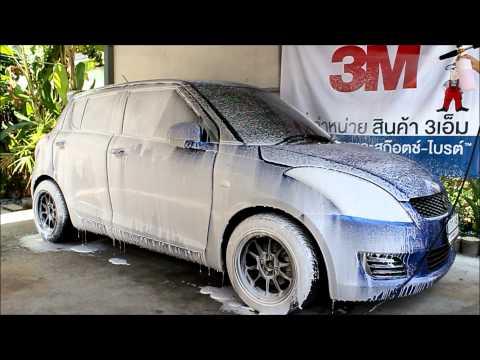 DIY Snow Foam Lance หัวฉีดโฟมล้างรถ Suzuki Swift