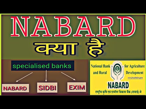 What is nabard full details ! nabard kya hai ! Function of nabard ! Head quarter of nabard