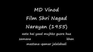 Shri Nagad Narayan aata hai yaad mujhko guzra hua zamana, khan mastana qamar jalalab