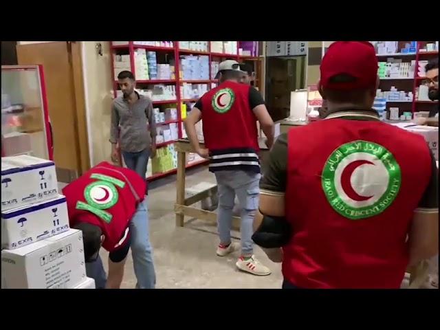 ذي قار : فرق الهلال الاحمر تجهز مستشفى الحسين بالادوية والمواد الطبية