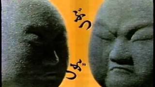 JARO 日本広告審査機構 1989年