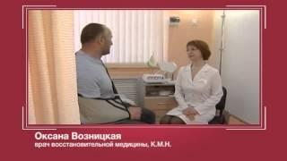 программа КРАСОТА И ЗДОРОВЬЕ канал АТН