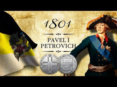 1801 Russia 1 ruble coin