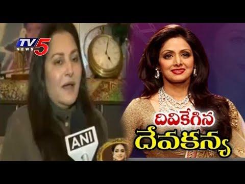 Actress Jaya Prada Face To Face Over Actress Sridevi's Sudden Demise   TV5 News