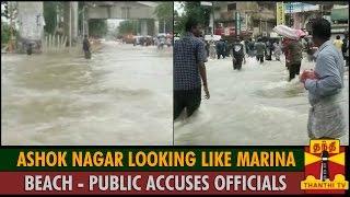 Ashok Nagar Looking Like Marina Beach : Public Accuses Chennai Corporation - Thanthi TV