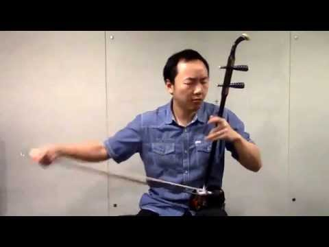 e. Erhu Solo, The Wailing Water