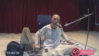 Враджендра Кумар дас - 3. Сознание Кришны и материальный мир