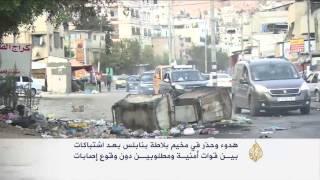 هدوء حذر في مخيم بلاطة بنابلس عقب اشتباكات