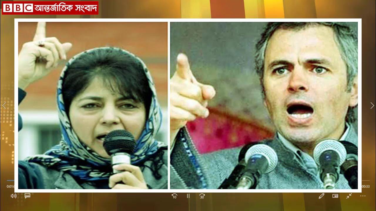 আন্তর্জাতিক খবর Today 02 July 2020 । BBC আন্তর্জাতিক সংবাদ antorjatik sambad বিশ্ব সংবাদ bangla news
