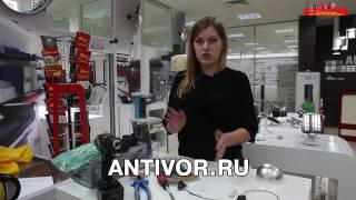 видео Противокражные Электромагнитные этикетки