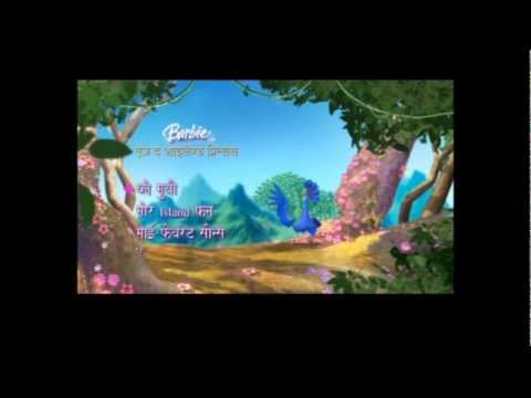 Barbie Diamond Castle + Island Princess HINDI DUBBING CREDITS. Travel Video
