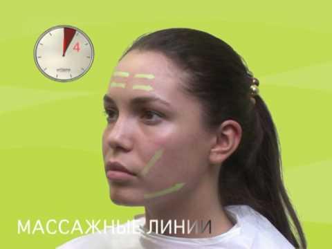 Основной уход за кожей лица