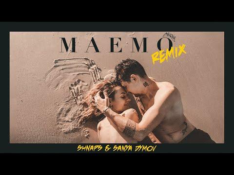 Смотреть клип Mamarika - Maemo | Shnaps & Sanya Dymov Remix