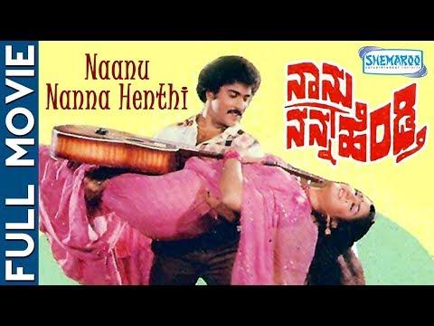 Kannada Movies Full | Naanu Nanna Henthi Kannada Movies Full | Kannada Movies | Ravichandran,Urvashi