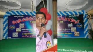 BHPV Telugu Medium School....E.Mail ID:bhpvschoolteamfriends@rediffmail.com