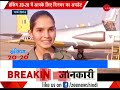 Flying officer Avani Chaturvedi creates history, becomes 1st Indian Woman Fighter Pilot