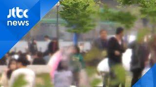 어린이날까지 '완화된 거리두기'…생활 방역 연착륙 언제쯤? / JTBC 뉴스ON